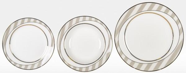 Набор тарелок «Серые полоски»